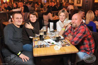 Александр Незлобин, 3 ноября 2013 - Ресторан «Максимилианс» Уфа - 21