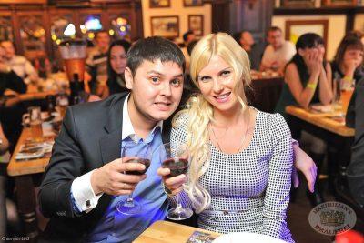 Александр Незлобин, 3 ноября 2013 - Ресторан «Максимилианс» Уфа - 24