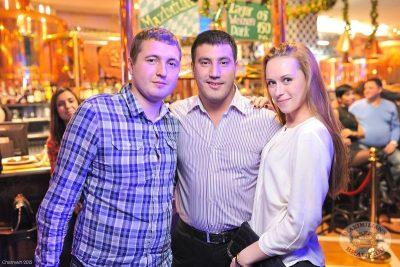 Александр Незлобин, 3 ноября 2013 - Ресторан «Максимилианс» Уфа - 26