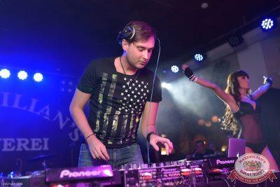 «Дыхание ночи»: Alex Milano (Москва), 25 апреля 2014 - Ресторан «Максимилианс» Уфа - 03