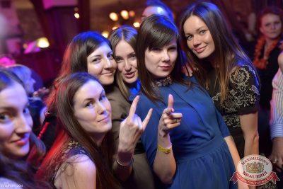 «Дыхание ночи»: Alex Milano (Москва), 25 апреля 2014 - Ресторан «Максимилианс» Уфа - 06