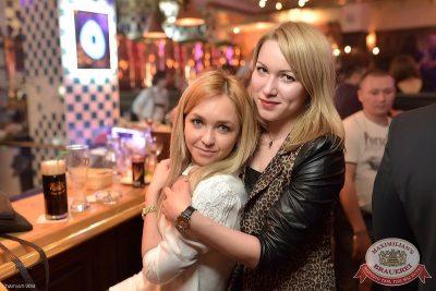 «Дыхание ночи»: Alex Milano (Москва), 25 апреля 2014 - Ресторан «Максимилианс» Уфа - 07
