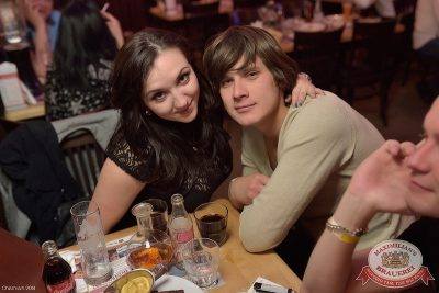 «Дыхание ночи»: Alex Milano (Москва), 25 апреля 2014 - Ресторан «Максимилианс» Уфа - 10