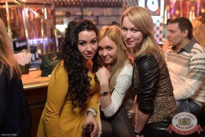 «Дыхание ночи»: Alex Milano (Москва), 25 апреля 2014 - Ресторан «Максимилианс» Уфа - 12