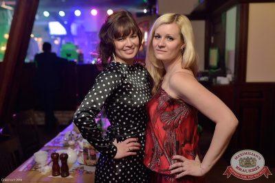 «Дыхание ночи»: Alex Milano (Москва), 25 апреля 2014 - Ресторан «Максимилианс» Уфа - 20