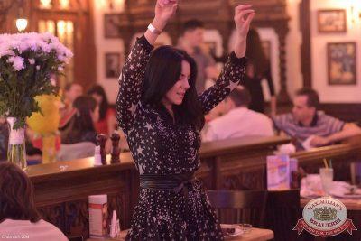 «Дыхание ночи»: Alex Milano (Москва), 25 апреля 2014 - Ресторан «Максимилианс» Уфа - 21