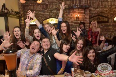 «Дыхание ночи»: Alex Milano (Москва), 25 апреля 2014 - Ресторан «Максимилианс» Уфа - 23