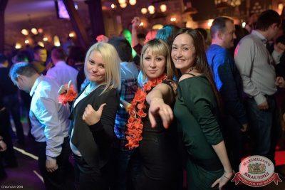 «Дыхание ночи»: Alex Milano (Москва), 25 апреля 2014 - Ресторан «Максимилианс» Уфа - 24