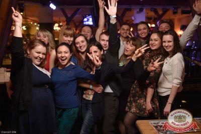 Встреча выпускников. Вспомнить все! 6 февраля 2016 - Ресторан «Максимилианс» Уфа - 30
