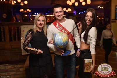Встреча выпускников. Вспомнить все! 5 января 2016 - Ресторан «Максимилианс» Уфа - 06