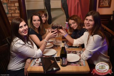 Встреча выпускников. Вспомнить все! 5 января 2016 - Ресторан «Максимилианс» Уфа - 30