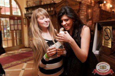 Встреча выпускников: вспомнить все, 6 февраля 2015 - Ресторан «Максимилианс» Уфа - 05