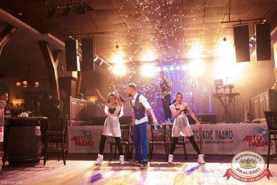 Встреча выпускников: вспомнить все, 6 февраля 2015 - Ресторан «Максимилианс» Уфа - 11