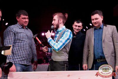 Встреча выпускников: вспомнить все, 6 февраля 2015 - Ресторан «Максимилианс» Уфа - 12