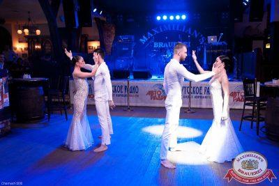Встреча выпускников: вспомнить все, 6 февраля 2015 - Ресторан «Максимилианс» Уфа - 15