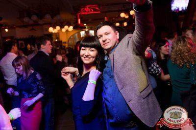 Встреча выпускников: вспомнить все, 6 февраля 2015 - Ресторан «Максимилианс» Уфа - 23
