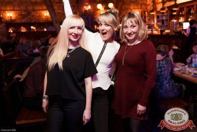 Встреча выпускников: вспомнить все, 6 февраля 2015 - Ресторан «Максимилианс» Уфа - 29