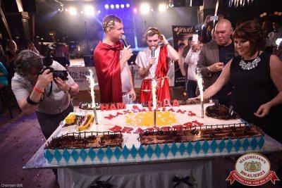 День рождения ресторана: нам 2 года! Специальный гость: Анжелика Варум, 17 сентября 2015 - Ресторан «Максимилианс» Уфа - 01