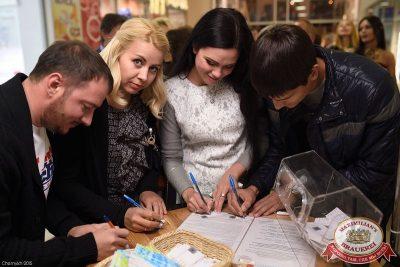 День рождения ресторана: нам 2 года! Специальный гость: Анжелика Варум, 17 сентября 2015 - Ресторан «Максимилианс» Уфа - 04