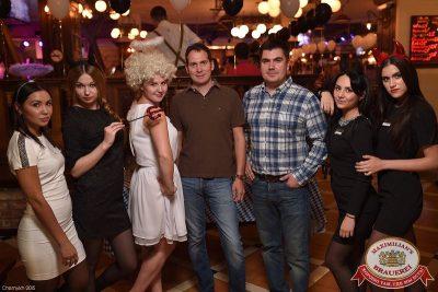 «Дыхание ночи»: Ангелы и Демоны, 24 июля 2015 - Ресторан «Максимилианс» Уфа - 09