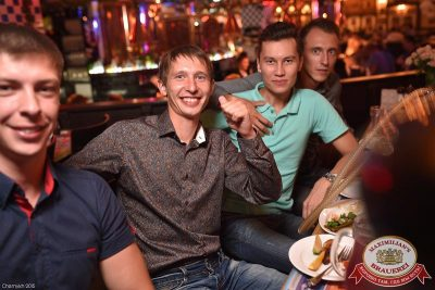 «Дыхание ночи»: Ангелы и Демоны, 24 июля 2015 - Ресторан «Максимилианс» Уфа - 26