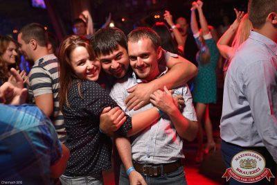 «Дыхание ночи»: Ангелы и Демоны, 24 июля 2015 - Ресторан «Максимилианс» Уфа - 30