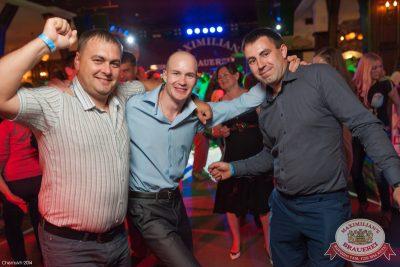 «Дыхание ночи»: Anton Almazov (Курск), 20 июня 2014 - Ресторан «Максимилианс» Уфа - 18