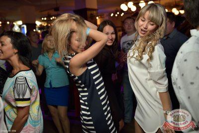 «Дыхание ночи»: Anton Almazov (Курск), 20 июня 2014 - Ресторан «Максимилианс» Уфа - 21