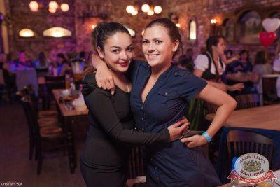 «Дыхание ночи»: Anton Almazov (Курск), 20 июня 2014 - Ресторан «Максимилианс» Уфа - 30