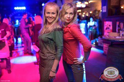 «Дыхание ночи»: Антон Зацепин, 21 ноября 2014 - Ресторан «Максимилианс» Уфа - 08