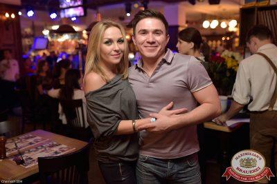 «Дыхание ночи»: Антон Зацепин, 21 ноября 2014 - Ресторан «Максимилианс» Уфа - 09