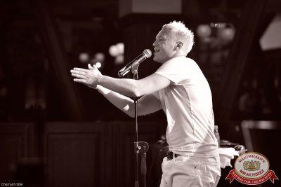 «Дыхание ночи»: Антон Зацепин, 21 ноября 2014 - Ресторан «Максимилианс» Уфа - 11