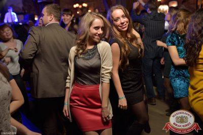 «Дыхание ночи»: Антон Зацепин, 21 ноября 2014 - Ресторан «Максимилианс» Уфа - 17