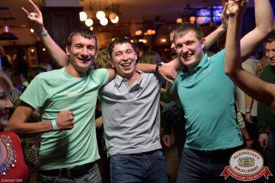 «Дыхание ночи»: Антон Зацепин, 21 ноября 2014 - Ресторан «Максимилианс» Уфа - 20