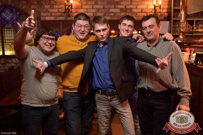 «Дыхание ночи»: Антон Зацепин, 21 ноября 2014 - Ресторан «Максимилианс» Уфа - 29