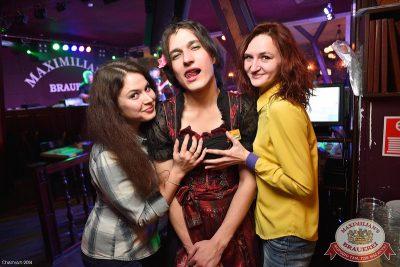 День смеха, 32 марта, 1 апреля 2014 - Ресторан «Максимилианс» Уфа - 07