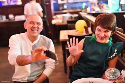 День смеха, 32 марта, 1 апреля 2014 - Ресторан «Максимилианс» Уфа - 15