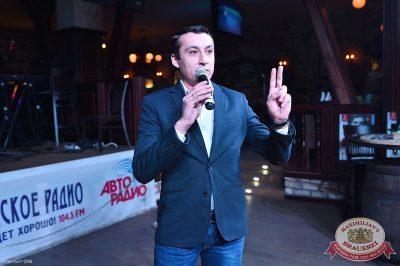 День смеха, 32 марта, 1 апреля 2014 - Ресторан «Максимилианс» Уфа - 17