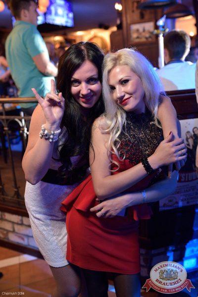 Artik & Asti, 26 июля 2014 - Ресторан «Максимилианс» Уфа - 33