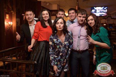 «Дыхание ночи»: ASTERO (Санкт-Петербург), 5 декабря 2014 - Ресторан «Максимилианс» Уфа - 04