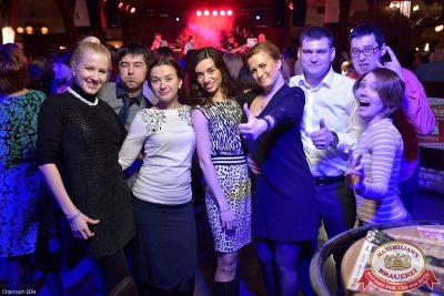 «Дыхание ночи»: ASTERO (Санкт-Петербург), 5 декабря 2014 - Ресторан «Максимилианс» Уфа - 06