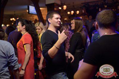 «Дыхание ночи»: ASTERO (Санкт-Петербург), 5 декабря 2014 - Ресторан «Максимилианс» Уфа - 21