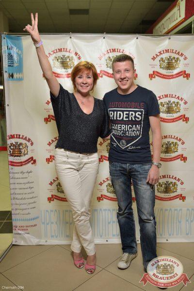 Дыхание ночи»: ASTERO (Санкт-Петербург), 25 июля 2014 - Ресторан «Максимилианс» Уфа - 05