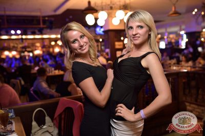 Дыхание ночи»: ASTERO (Санкт-Петербург), 25 июля 2014 - Ресторан «Максимилианс» Уфа - 08
