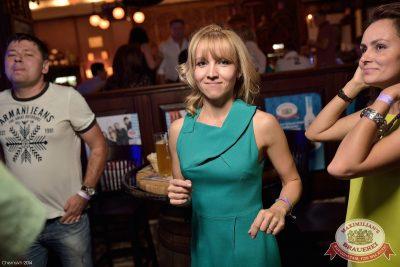 Дыхание ночи»: ASTERO (Санкт-Петербург), 25 июля 2014 - Ресторан «Максимилианс» Уфа - 11