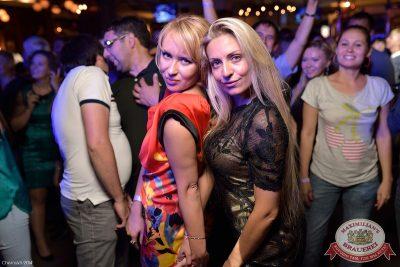 Дыхание ночи»: ASTERO (Санкт-Петербург), 25 июля 2014 - Ресторан «Максимилианс» Уфа - 18