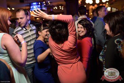 Дыхание ночи»: ASTERO (Санкт-Петербург), 25 июля 2014 - Ресторан «Максимилианс» Уфа - 19