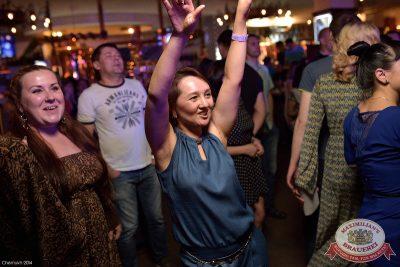 Дыхание ночи»: ASTERO (Санкт-Петербург), 25 июля 2014 - Ресторан «Максимилианс» Уфа - 20