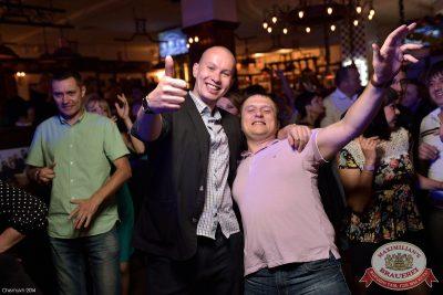 Дыхание ночи»: ASTERO (Санкт-Петербург), 25 июля 2014 - Ресторан «Максимилианс» Уфа - 21