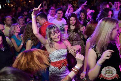 Дыхание ночи»: ASTERO (Санкт-Петербург), 25 июля 2014 - Ресторан «Максимилианс» Уфа - 23